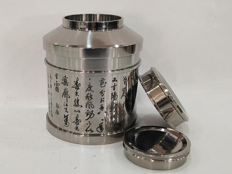 真空茶叶罐